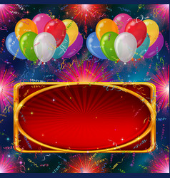 Holiday background balloons with banner vector