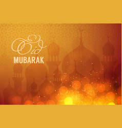 Mosques and lights background vector