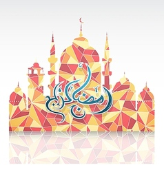 Ramadan greeting card template vector image vector image