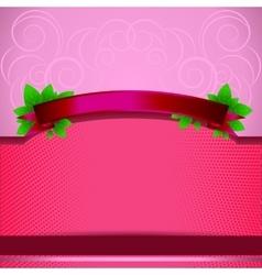 gentle invitation background vector image