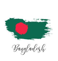bangladesh watercolor national country flag icon vector image