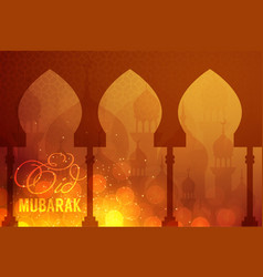 Mosques and lights in a window landscape vector