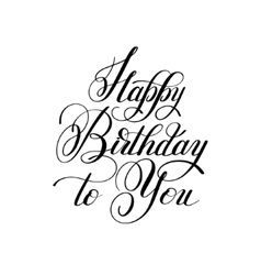 lettering inscription typography template Happy vector image