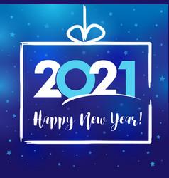 2021 happy new year present vector image