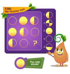 Missing item circle vector