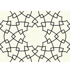 Gorgeous Seamless Arabic Pattern Design vector image