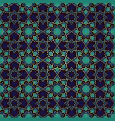 Blue abstract mosaic vector