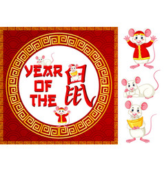 happy new year background design with rat vector image