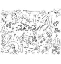 Japan coloring book vector