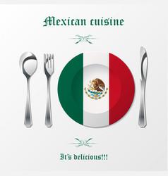 mexican cuisine cutlery vector image