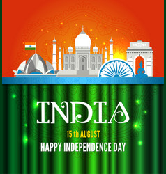 Famous monument of india vector