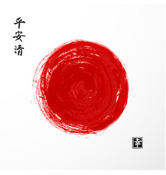 red sun circle - traditional symbol of japan on vector image vector image