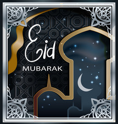 Set of banners for ramadan kareem with vector