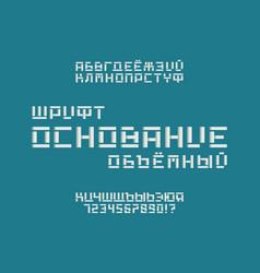 base volume font cyrillic vector image