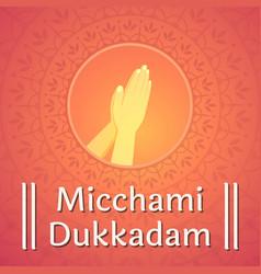 Wishing micchami dukkadam with namaste greeting vector