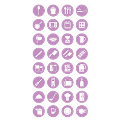 kitchen utensil icons vector image vector image