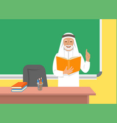 arab teacher reads book near blackboard in class vector image