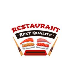 japanese restaurant sushi menu icon vector image vector image