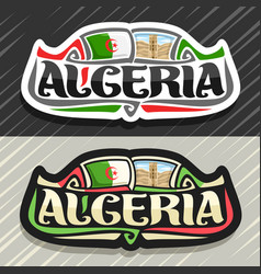 Logo for republic of algeria vector