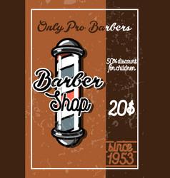 color vintage barber shop banner vector image vector image
