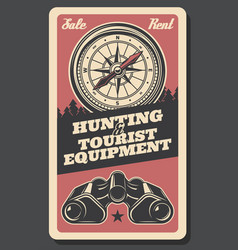 hunting and tourist equipment shop vector image