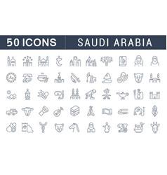 set line icons saudi arabia vector image