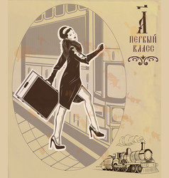 Young woman with a suitcase vector