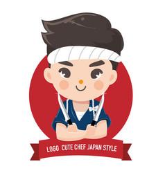 japan boy chef vector image