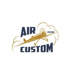 retro airplane icon for air custom vector image
