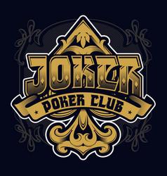 poker club emblem joker lettering vector image