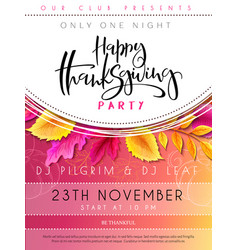 thanksgiving party poster vector image
