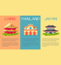 china thailand and japan buildings web banner vector image vector image