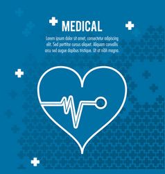 heartbeat medical health care vector image