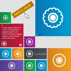 cogwheel icon sign buttons Modern interface vector image