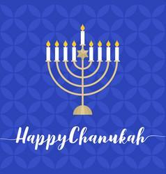 happy chanukah calligraphic with menorah vector image
