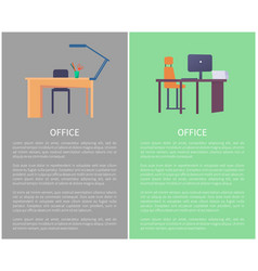 office workplace table with lamp comfortable chair vector image