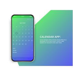 04 phone april month vector