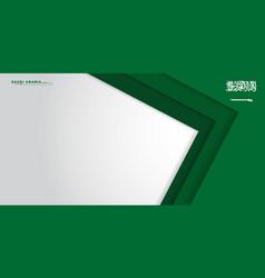 Green white geometric background vector