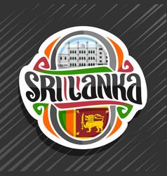 logo for sri lanka vector image