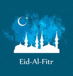 Muslim community festival eid al fitr eid mubarak vector