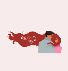 couple romantic love vector image