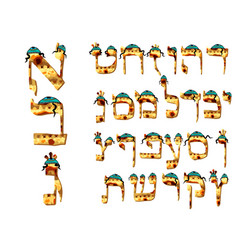 Hebrew font matzo texture hebrew letters in kipa vector