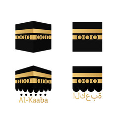Kaaba for hajj in mecca icon vector