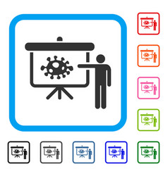 bacteria lecture framed icon vector image
