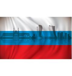 flag of russia with kazan skyline vector image vector image