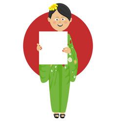asian woman in kimono holding blank board vector image vector image