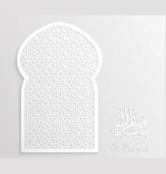 White label eid mubarak greeting card vector
