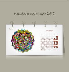 calendar 2017 ornamental mandala design vector image
