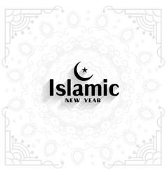 Clean islamic new year festival card design vector