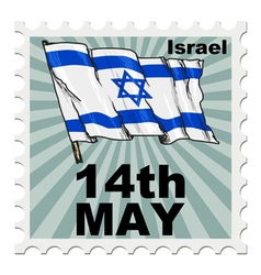 National day of Israel vector